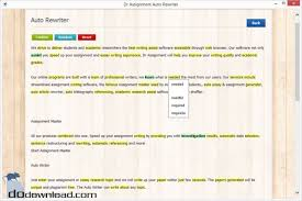essay writing software co essay writing software