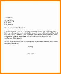Be sure to tailor the letter or email message to fit your personal circumstances. Club Resignation Letter Format For Lions Country Membership Sample Hudsonradc