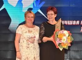 """В Хабаровске подвели итоги ежегодного конкурса """"Признание ..."""