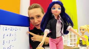 Маринетт и случай на контрольной Игры в куклы ЛедиБаг  Маринетт и случай на контрольной Игры в куклы ЛедиБаг
