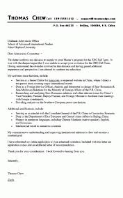 Simple Cover Letter For Job Application