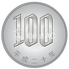 100円硬貨イラスト No 408241無料イラストならイラストac