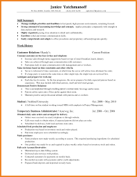 Staff Accountant Resume Example Staff Accountant Resume Teller Resume Sample 14