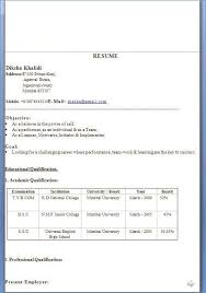 Dentist Resume Format New Bds Resume Format Bds Freshers Of Dentist