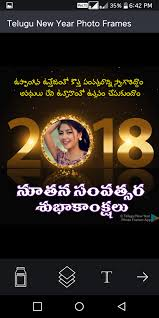 telugu 2018 new year photo frames greetings free of android version m 1mobile com