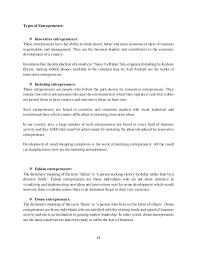 career topic essay hindi
