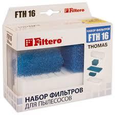 <b>Filtero Набор фильтров FTH</b> 16 — купить по выгодной цене на ...