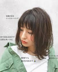 ミディアム スポーツ エフォートレス オフィスsand Ginza 阿比留 奨太