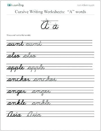 Cursive Handwriting Practice Worksheets Cursive Writing