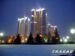 Реферат Город Самара © реферат про Самара город  Реферат Город Самара казакша Реферат Город Самара на казахском языке