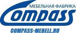 Купить мебель от фабрики Компасс в Волгограде