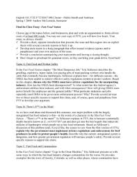 elcap summer reading assignment final in class essay fast food nation