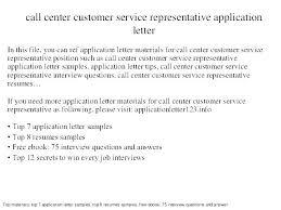 Customer Service Representative Cover Letter And Resume