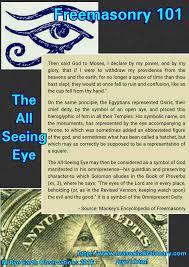 Myprovidence Chart Freemasonry 101 The All Seeing Eye All Seeing Eye