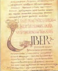 Христианство и культура в Средние века История Реферат доклад  Страница средневековой рукописи