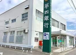 第 四 銀行