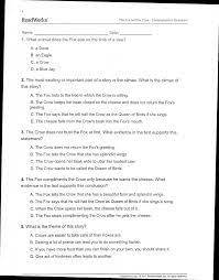 Similar searches readworks readworks snow day fever brothers by readworks pdf answer key readworks answer key 5th grade. Https Www Boe Faye K12 Wv Us Userfiles 1087 My 20files 6th 20grade 20ela 20day 203 20and 204 20 20mooney 20and 20hough Pdf Id 7315