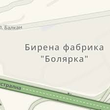 382 likes · 6 talking about this · 2 were here. Driving Directions To Gumi 41 Ul Marmarlijska Veliko Trnovo Waze