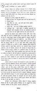 essay on my grandmother in hindi com essay on my grandmother in hindi