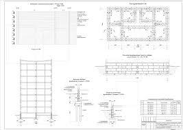 Курсовые работы Фундаменты и основания Чертежи РУ Курсовой проект Проектирование оснований и фундаментов под крупноблочный 9 этажный жилой дом по типу