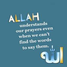 Beautiful Islamic Quotes With Images Best Of 24 Inspirational Islamic Quotes With Beautiful Images