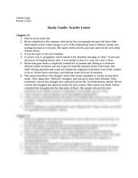 the scarlet letter analysis essay the scarlet letter essay the  scarlet letter analysis essay the scarlet letter analysis essay