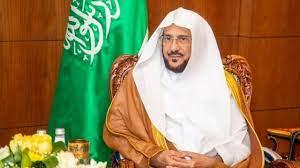 وزير الشؤون الإسلامية: قصر الحج على الداخل متّسق مع الشريعة