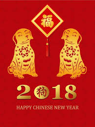 Send Free Dog Year Chinese New Year Card 2018 To Loved On