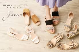 靴ファッション通販 ロコンド自宅で試着気軽に返品