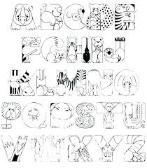Letters Of The Alphabet Coloring Pages Zupa Miljevcicom