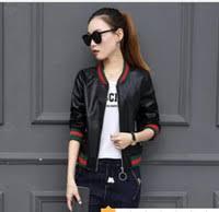 <b>Leather</b> Uniforms Online Shopping | <b>Leather</b> Dress Uniforms for Sale