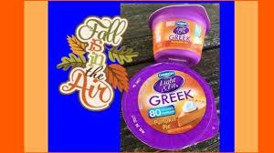 Yoplait Light And Fit Greek Yogurt Limited Edition Dannon Light Fit Pumpkin Pie Greek Yogurt