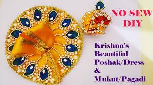Laddu Gopal Jewellery Designs How To Make Designer Dress For Laddu Gopal Laddu Gopal
