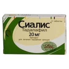 <b>Сиалис</b> таблетки <b>20 мг 4</b> шт. — цена, описание, наличие в ...