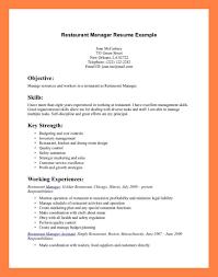 Server Resumes Exle Server Resume Sample Server Resume Cover