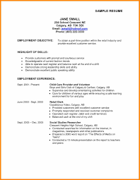 4 Strong Resume Objectives Bill Pay Calendar