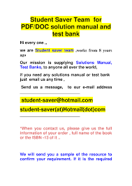 Solution Manual And Test Bank Student Saver Team Small List ...