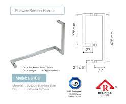 shower handle glass shelves