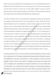 essay on the handmaid s tale year hsc english advanced essay on the handmaid s tale