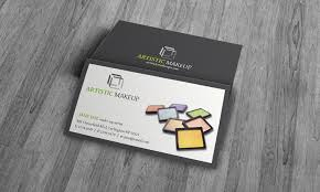 bc00002 cosmetic business card templates