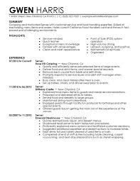 server media and entertainment server experience resume by gwen harris