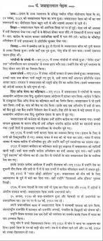 mahatma gandhi essay in english high school english  words essay on mahatma gandhi best essay writing service cheap price do my homework assignment