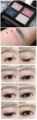 chinese makeup tutorial for asian eyes navy pink eyeshadow tutorial using the suqqu aoboshi