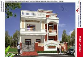 Small Picture Awesome Modern Indian Home Design Front View Pictures Trends