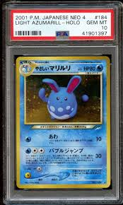 Light Azumarill Holo Light Azumarill Holo Foil Psa 10 Gem Mint 184 Pokemon Japanese Neo 4 2001