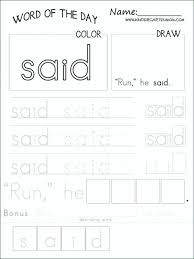 Kindergarten Sight Words Worksheets Word Of The Day Based On This ...