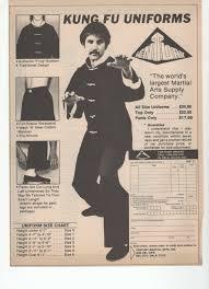 Century Martial Arts Uniform Size Chart Century Martial Arts Kung Fu Uniforms 1982 Print Ad A8