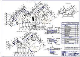 Дипломный проект по строительству на тему Торгово офисный центр  2 Планы узлы