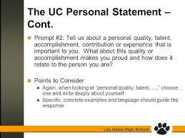 examples of uc essay prompt