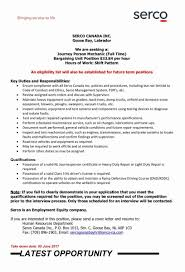 Resume For Interview Awesome Application Cover Letter New Resume